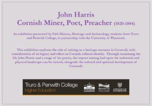 History Heritage & Archaeology -John Harris EXPO [1]