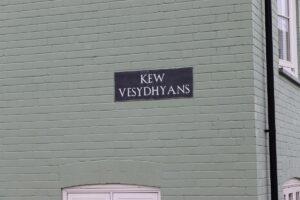 Kew Vesydhans, Nansledan, Newquay