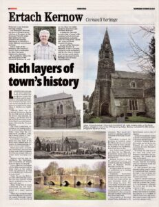 Ertach Kernow - Lostwithiel, Rich layer of town's history